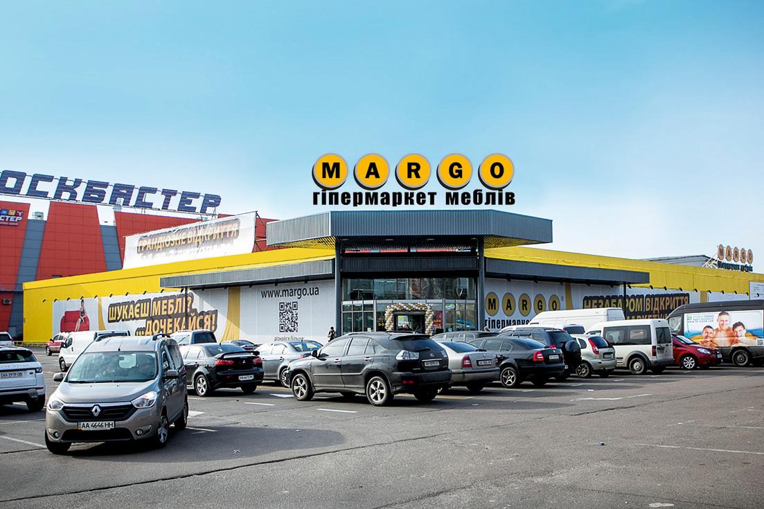 Гипермаркет мебели «MARGO»